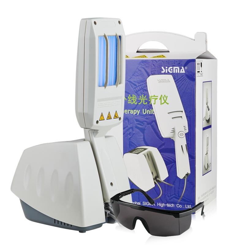 希格瑪白癜風光療儀銀屑病治療儀紫外線治療皮膚病燈窄譜uvb理療