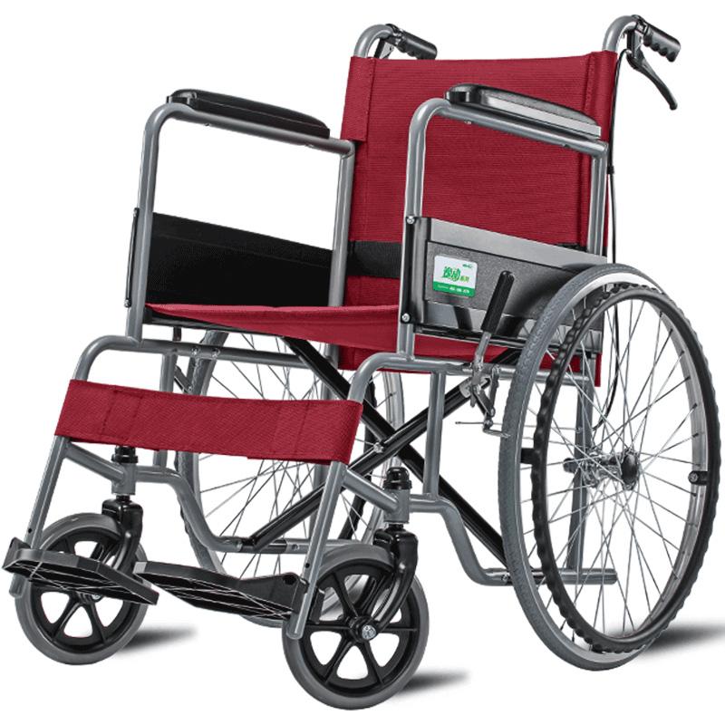 可孚輪椅家用折疊輕便老人手推車小便攜多功能超輕老年人殘疾代步