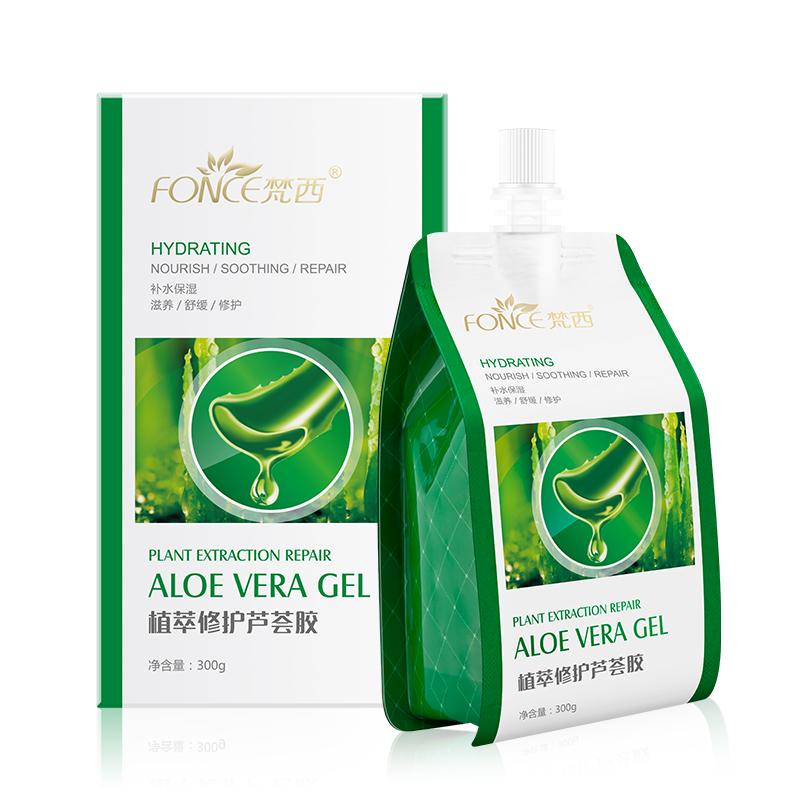 梵西蘆薈膠正品修復凝膠補水保濕面霜曬后修復護膚品